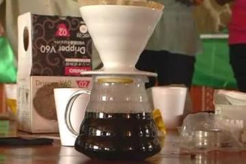 Tema 1: Factores que influyen en la calidad del café